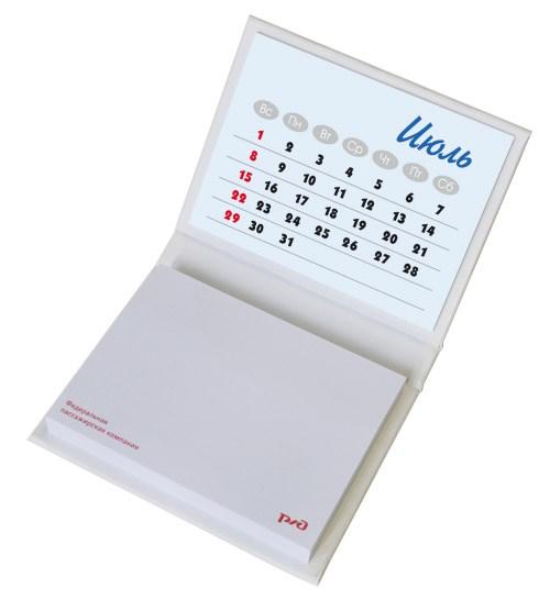 Блоки стиков и календаря в кашированной обложке