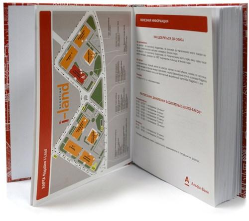 Вклейки индивидуальные по макету заказчика в начало, середину и конец блока. от 1-2 листов до объема тетрадки.