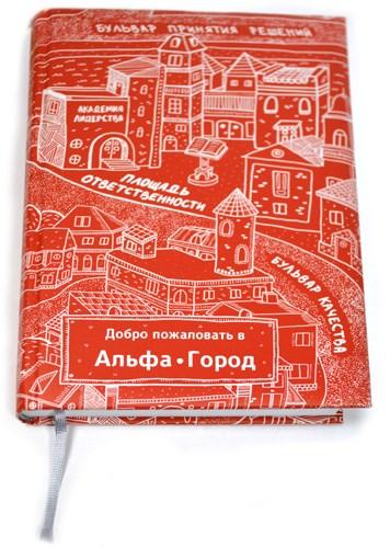 Ежедневник по эскизу заказчика. Печать обложки на матовой бумаге пантонными красками, ламинация матовая. Внутри картон с поролоном.