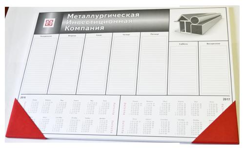 Планинг настольный с календарем
