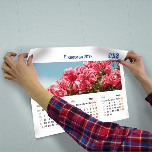 Календарь-постер квартальный 420х310 мм, самоклеящийся