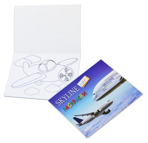 Листы с клеевой полосой для раскрасок в обложке