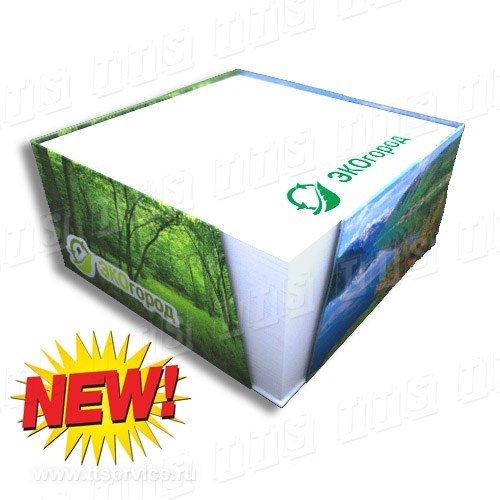 Бокс картонный с угловым вырезом. 9x9x4,5 см