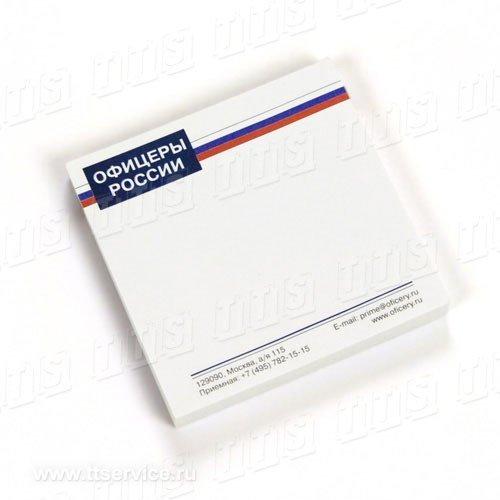 Бумажный блок