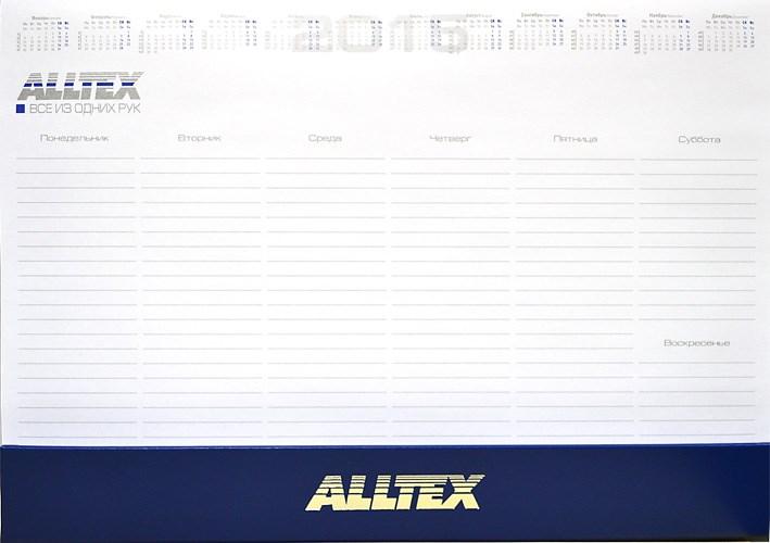 Планинг А2, планка из балакрона с тиснением
