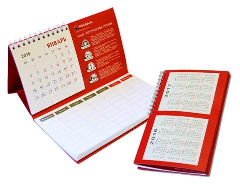 Календарь-домик 20х11,5 см с планингом, 52 л.