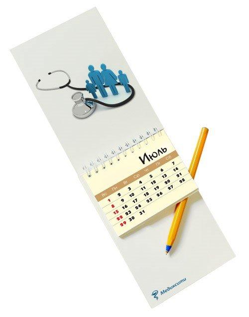Блокнот с календарной вставкой