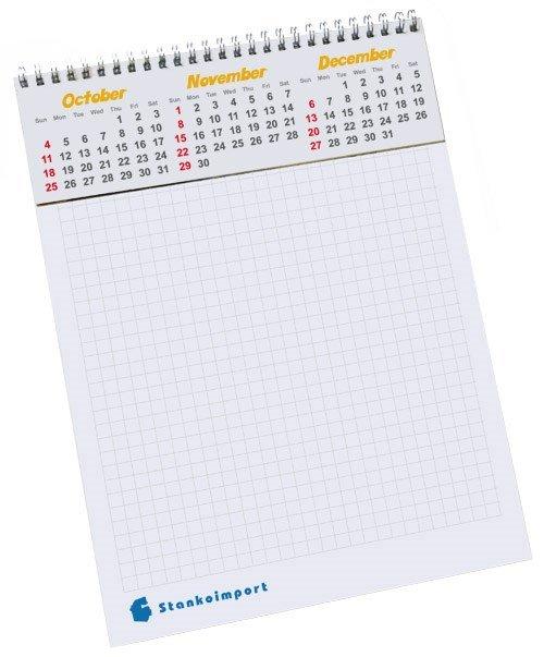 Блокнот А4 с блоком квартального календаря