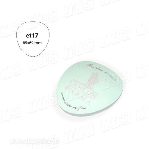 Артикул: ЕТ-17 формат: 65х69 мм