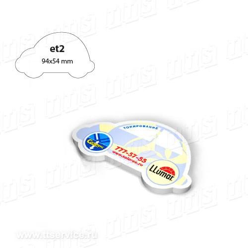 Артикул: ЕТ-2 формат: 94x54 мм