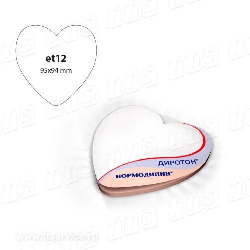 Артикул: ЕТ-12 формат: 95х94 мм