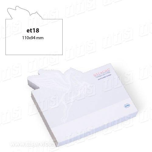 Артикул: ЕТ-18 формат: 110х94 мм
