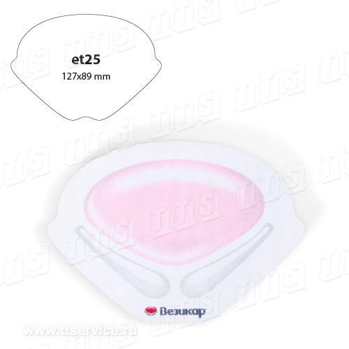 Артикул: ЕТ-25 формат: 127х89 мм