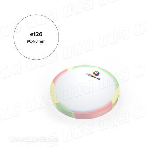 Артикул: ЕТ-26 формат: 90х90 мм