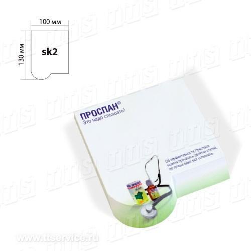 Артикул: СК-2 формат: 100x130 мм