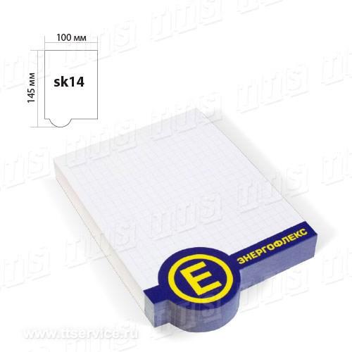 Артикул: СК-14 формат: 100x145 мм