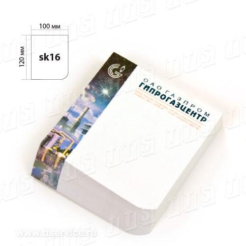Артикул: СК-16 формат: 100x120 мм