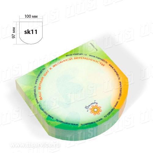 Артикул: СК-11 формат: 100x97 мм