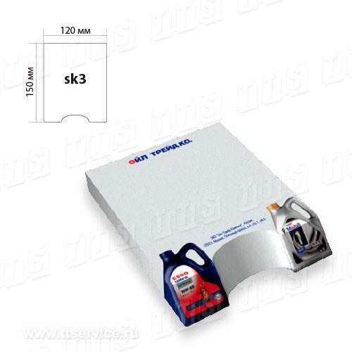 Артикул: СК-3 формат: 120x150 мм