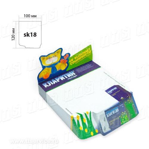 Артикул: СК-18 формат: 100x120 мм