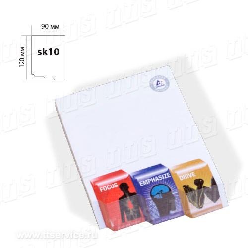 Артикул: СК-10 формат: 90х120 мм