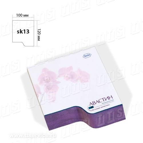 Артикул: СК-13 формат: 100x120 мм