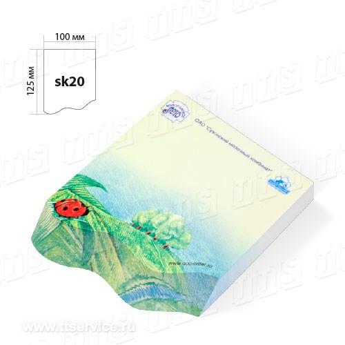 Артикул: СК-20 формат: 100x125 мм