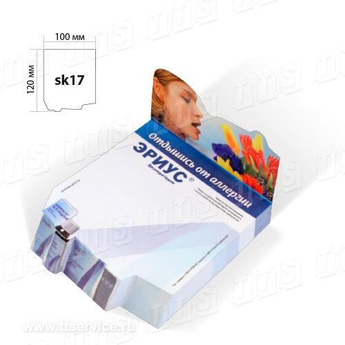 Артикул: СК-17 формат: 100x120 мм