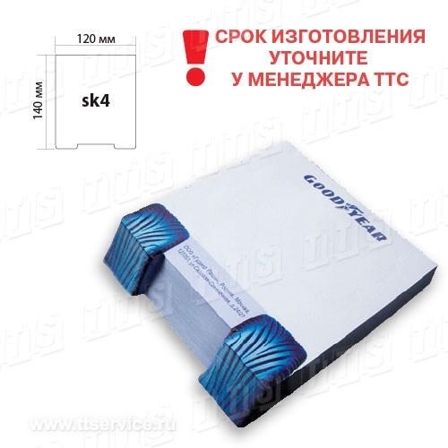 Артикул: СК-4 формат: 120x140 мм
