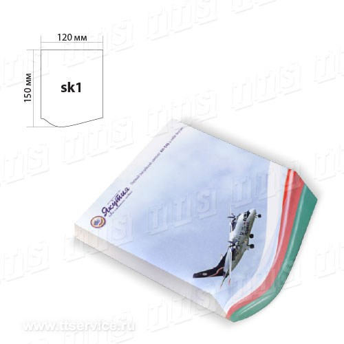 Артикул: СК-1 формат: 120x150 мм