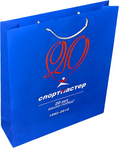 Изготовление пакетов с логотипом калининград
