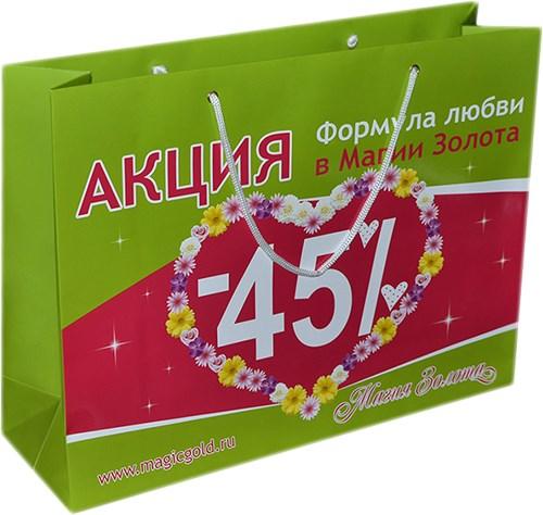 Бумажный пакет 40x30x12