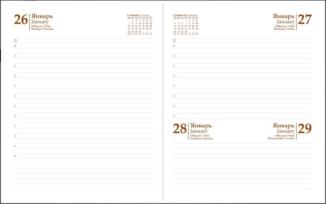 """Блок на бумаге """"слоновая кость"""", 70 гр. (Арт. RU-2024)"""