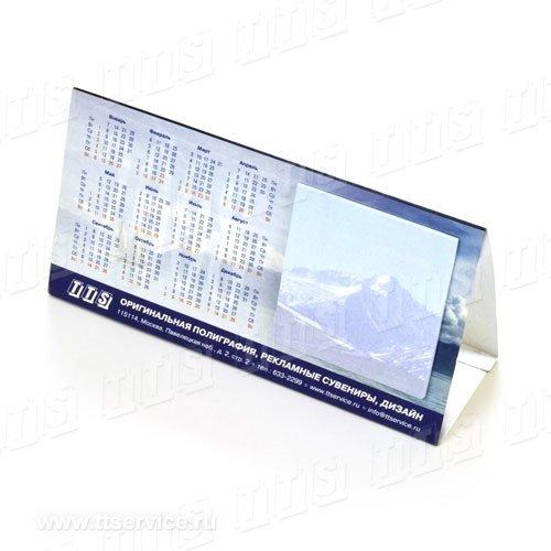 Календарь-домик с самоклеящимся блоком