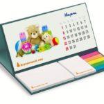 Настольный набор с отрывным календарем, блоками и закладками