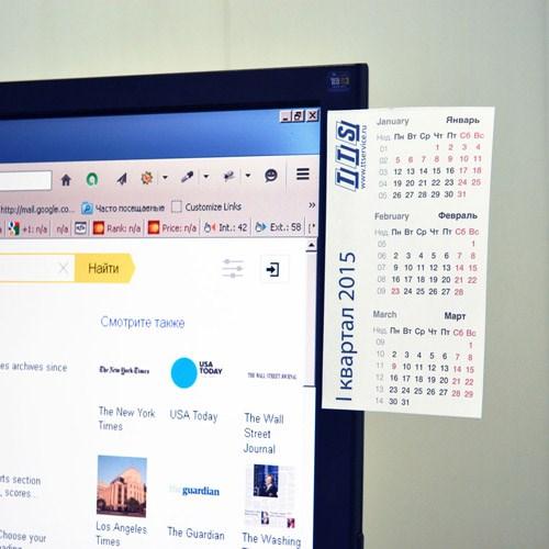 Квартальный самоклеящийся календарь