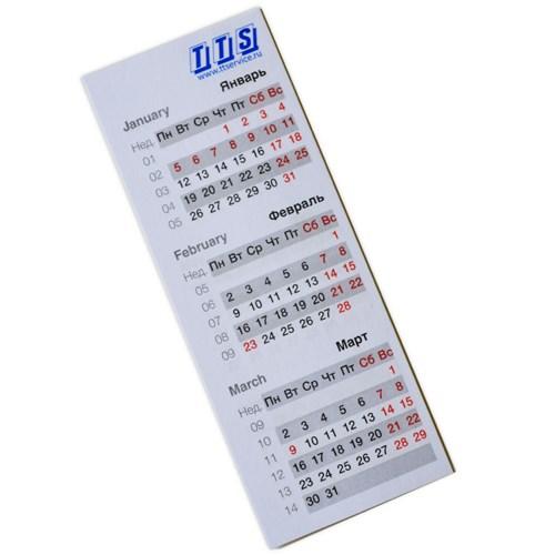 Квартальный календарь с клеевой полосой 50x130 мм