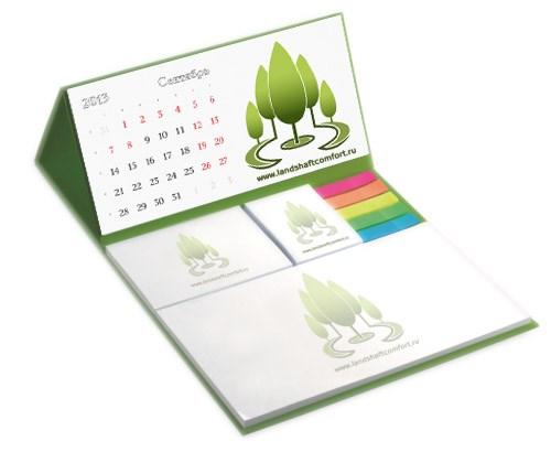 Набор Комби 210х313 мм с календарем и блоками