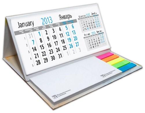 Набор в твердой обложке (2 блока, закладки, календарь)