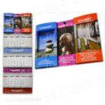 Календари с 3D эффектом