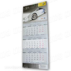 nastennyy_kalendar_317